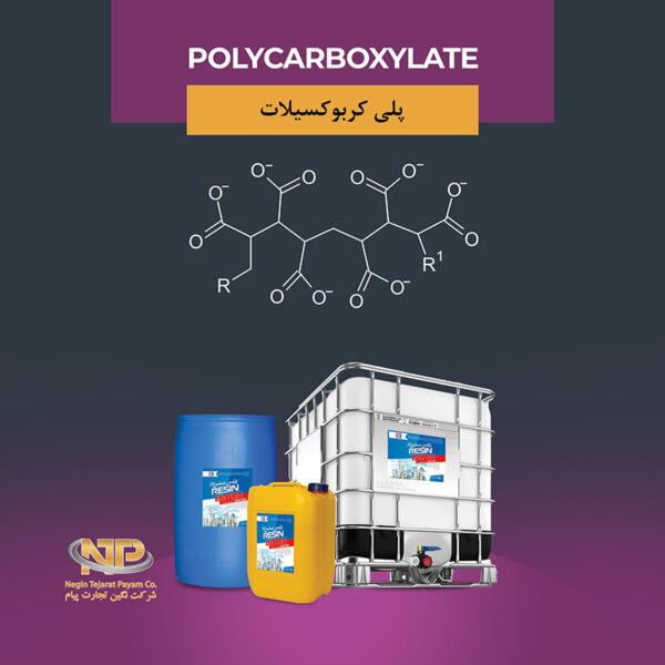 پلی کروبوکسیلات