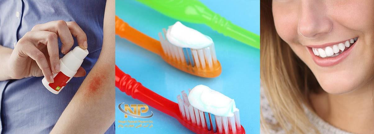 هیدروژن پراکسید برای سفیدی دندان