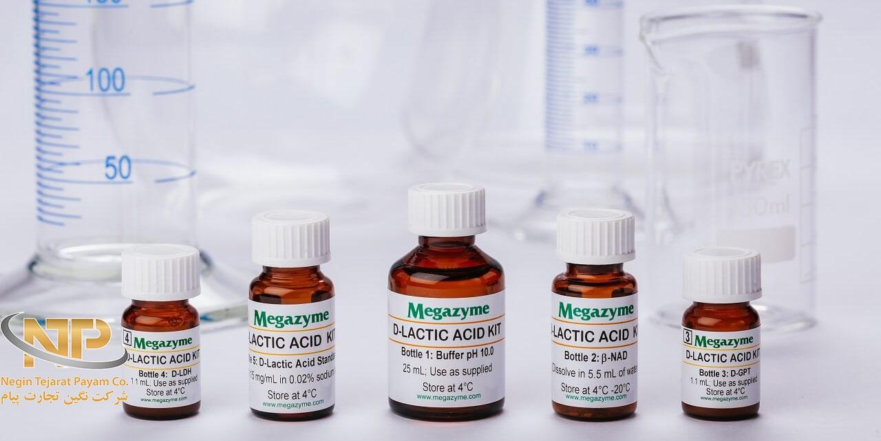 لاکتیک اسید