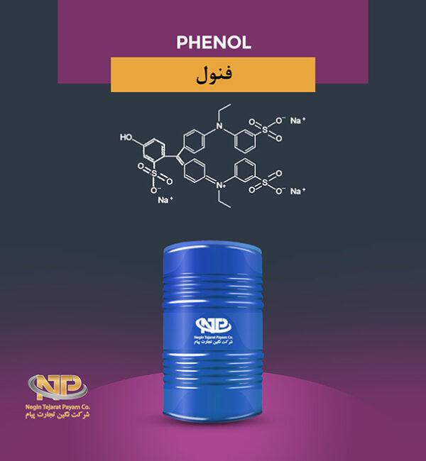 ماده شیمیایی فنول